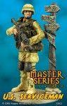 U.S. Army Serviceman (54mm) (OOP)
