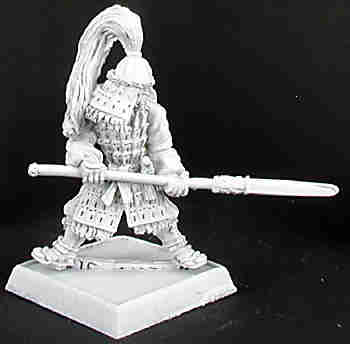 Unicorn with Yarl (Discontinued), 4445 Reaper Miniatures, Inc.