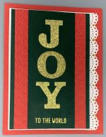 Christmas, Vertical Joy